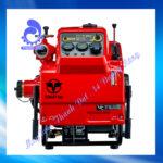 Máy bơm cứu hỏa Tohatsu